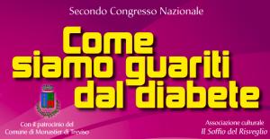 21-ottobre-2012-convegno-come-siamo-guariti-dal-diabete_2526